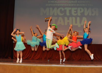 Мистерия танца11