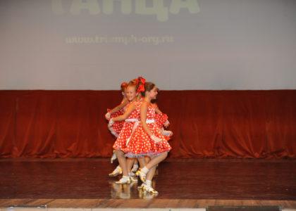 Мистерия танца12