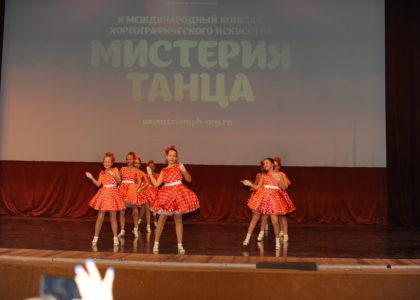Мистерия танца13