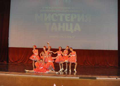 Мистерия танца19