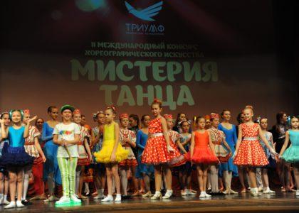 Мистерия танца4