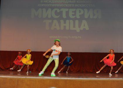 Мистерия танца7