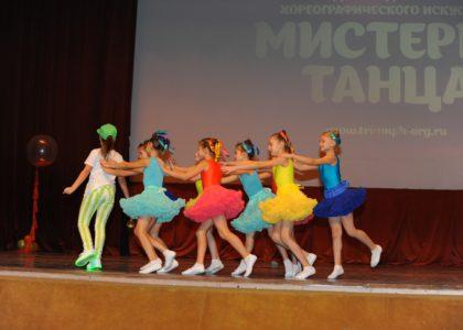 Мистерия танца9
