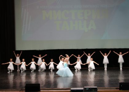 Мистерия танца8